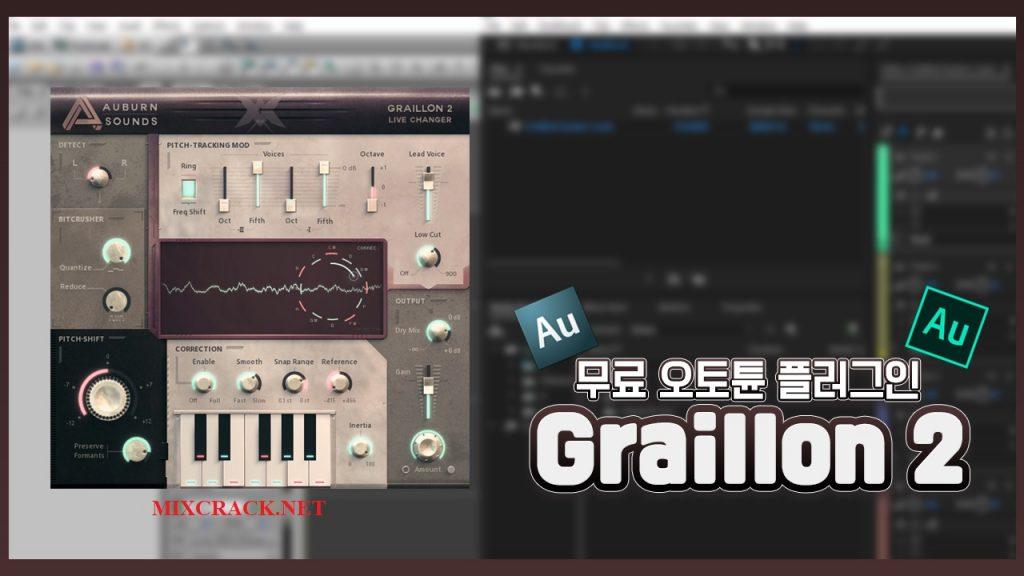 Graillon 2.4 Crack + Torrent Download (2022) Full Released